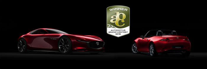 Mazda Otomotiv Marka Yarışmasında İki Ödül Aldı